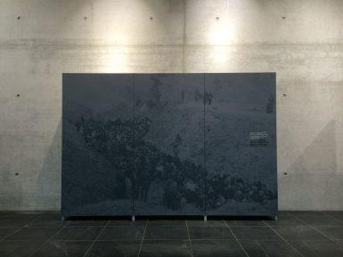 Stiftung Denkmal Ausstellung Berlin 2016 - 2